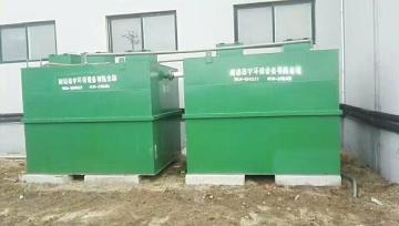 综合医院废水处理设备