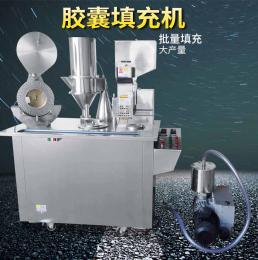 新款DTJ-C型号江西乐平市中小型半自动胶囊填充机供应直销