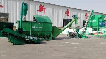 JZ-500成套颗粒饲料机组供应厂家