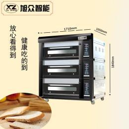 XZC-309M燃气加热三层九盘面包烤炉