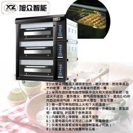 XZC-309M燃气节能烤箱烘焙蛋糕披萨蛋挞烤炉