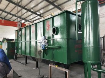 小型水墨废水处理设备批发商