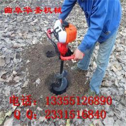 HSW-A生产高效植树造林便携式挖坑机