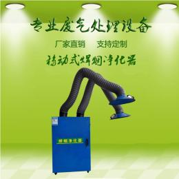 CM-HY-3000废气净化器厂家晨明批发焊接烟尘处理设备