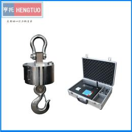 OCS-HT-KC无线电子吊秤 2吨电子吊钩秤 5t无线带打印吊秤