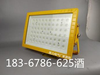 免维护120WLED防爆灯性能特点