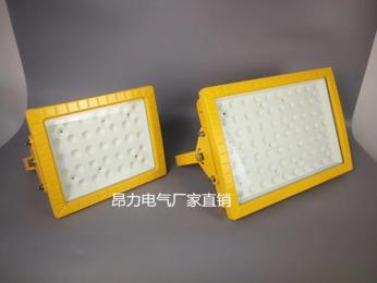 100WLED廠房防爆燈,加油站LED防爆頂棚燈