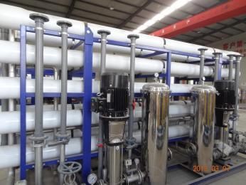 承德小型纯净水制水设备
