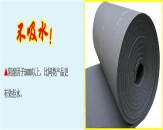 橡塑保溫棉價格