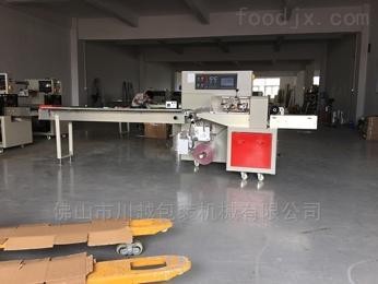 紅糖包裝機械紅糖塊自動包裝機