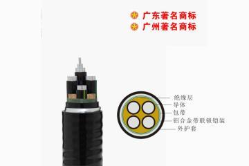 YJXLHVLK2广州珠江铠装铝合金电力电缆