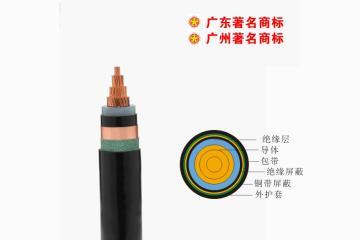 ZB-YJVZB-YJV 铜芯阻燃高压电力电缆