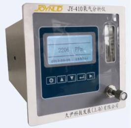 JY-410国产在线微量氧分析仪
