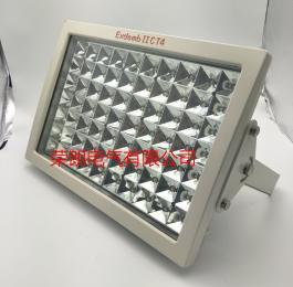 RLB97EBF504LED泛光灯 加油站led投光灯
