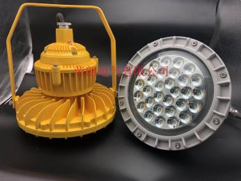 坑道LED防爆泛光灯 BTLC-24A防爆LED平台灯