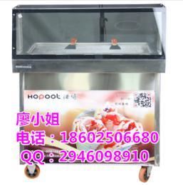 DFHK淮安抹茶炒酸奶機批發