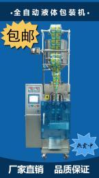 160P袋装洗发水液体自动立式包装机