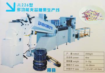 JL226型多功能夹芯糖果生产线