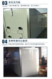 XP060大型拉面掛面干燥房廠家