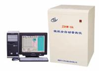 ZDHW-9A燃料油热量仪 煤矸石量热仪 砖厂化验设备