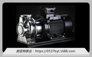 WS立式不锈钢耐高温热水管道增压离心泵