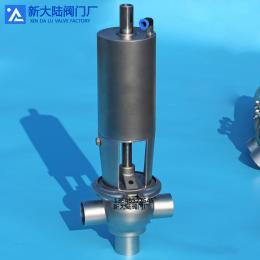 氣動換向閥一位三通氣動換向閥 衛生級焊接調節閥