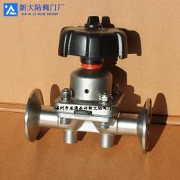 隔膜閥新大陸蓋米手動食品級焊接隔膜閥