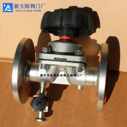 G41X-16P不銹鋼法蘭雙膜片隔膜閥 三通隔膜式取樣閥