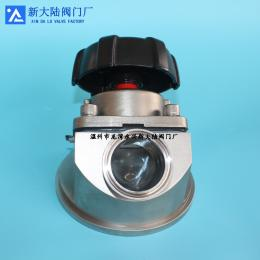 FL-002氣動罐底隔膜 閥 不銹鋼法蘭隔膜閥