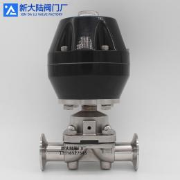 氣動隔膜閥新大陸衛生級氣動快裝蓋米隔膜閥