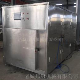 加工定制保鮮技術真空預冷機-水果保鮮柜批發