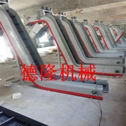 dl-10鏈板爬坡輸送機垃圾廢料輸送機鏈板提升機食品輸送機流水線非標定制