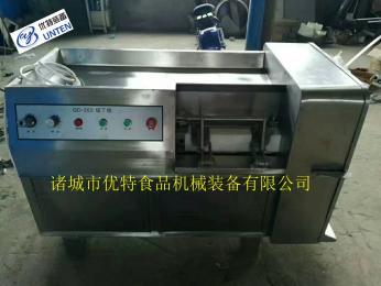 YTQD-550不锈钢果蔬切丁机