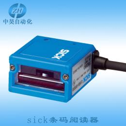 CLV505-1000条码阅读器施克一级代理