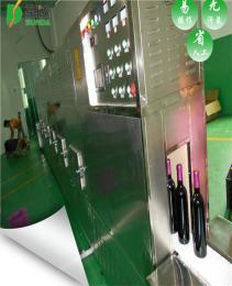 SD-20HMV-4X葡萄酒微波殺菌設備 SD-20HMV4微波