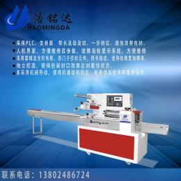 HMD-450不锈钢管包装机厂家