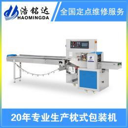 HMD-250不锈钢管枕式包装机