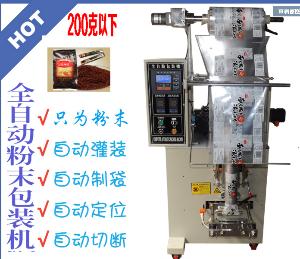 全自动包装机调味品包装机调料包装机咖啡粉包装机