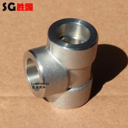 高压三通不锈钢高压承插焊三通管件