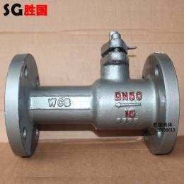 QJ41M-16C一體式高溫碳鋼法蘭球閥