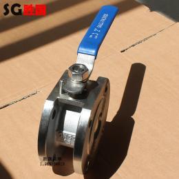 Q71F-16P不銹鋼法蘭式對夾球閥 意大利式薄型球閥