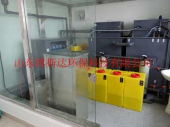 BSD-SYS生物實驗室廢水處理設備工藝流程