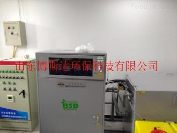 BSD博斯达  BSD研究所实验室废水处理设备自主知识产权