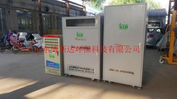 BSD-SYS药品研发实验室废水处理装置原理