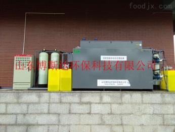 BSD-SYS化学实验室综合废水处理设备工艺流程