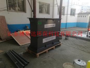 BSD-SYS北京实验室污水综合净化设备