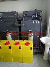 BSD-SYS药品研发实验室污水处理设备原理