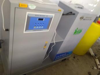 BSD检验室污水处理设备技术更新