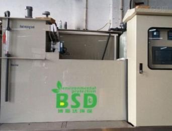 BSD-SYS辽宁实验室清洗废水处理设备