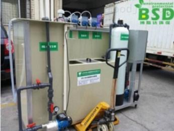 BSD-SYS环境检测机构实验室污水处理设备原理